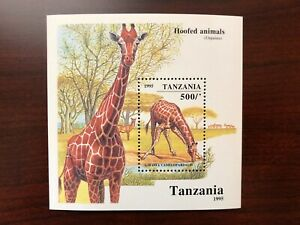 Tanzania 1995 Scott #1387 Souvenir Sheet Giraffe Mint NH
