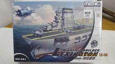 NEW SEALED MENG WARSHIP BUILDER USS LEXINGTON PRESS-FIT MODEL KIT WB-001