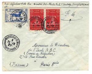 Cambodia Sc#C12,#62(pair)-PHONM PENH 24/12/57-AIR MAIL to PARIS