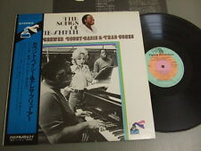 TERESA BREWER COUNT BASIE & THAD JONES Japan LP wOBI, THE SONG OF BESSIE SMITH