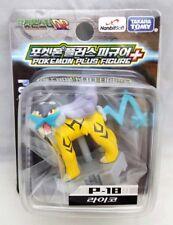 "Takara Tomy Pokemon Raikou - 2"" Moncolle Plus Plastic Figure (Korea Ver)"