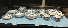 27 piece Blue Imari Japan/ China porcelain hand painted plates