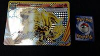 JUMBO OVERSIZED Arcanine BREAK XY180 HOLO -Black Star Promo-NM Pokemon Evolution
