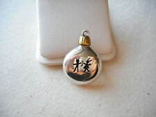 Christmas Sterling Silver Ball Ornament Brooch  060906