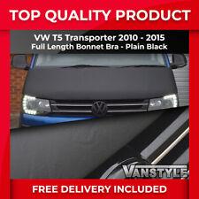 VW T5 TRANSPORTER 10-15 FULL BONNET BRA QUALITY FIT PROTECTOR COVER PLAIN BLACK