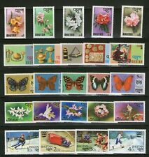 BHUTAN : 5 DIFF.TOPICAL SETS-1975-76, LARGE COMMEM.,MNH, # 9