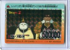 JAPAN DRAGONBALL AMADA PP Carte Card No.678 Android 19 20