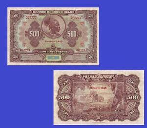 Belgian Congo 500 Francs Emission 1945. UNC - Reproduction