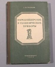 Book Geodesic Instrument Mine-surveying Theodolite Boussole Old lRussian Vintage