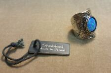Shablool Didae Israel Large Opal Cabochon Sterling Silver Ring Hand Crafted
