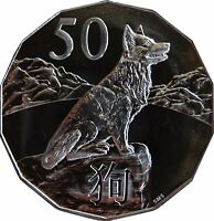 2018 50 Cents YEAR OF THE DOG Specimen UNC in 2x2 Coin Holder