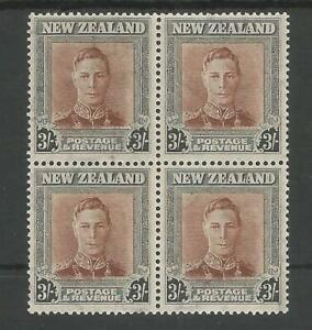 NEW ZEALAND SG689 THE THE 1947-52 GVI 3/- IN MNH BLOCK  OF 4