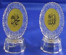 Islamic Muslim Allah - Muhammad crystal with light / Favors Wedding Gift