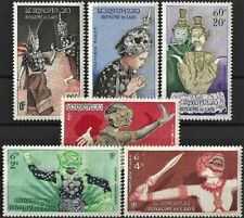 """1955 """"Laos"""" Air Mail Issues, Costumes, Ramajana Epic complete VF/MNH! CAT 42$"""