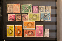 LOT STAMPS BAHRAIN USED (F92174)