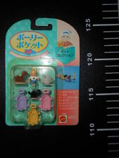 Polly Pocket Figure Animal Mini Collection Mattel japan