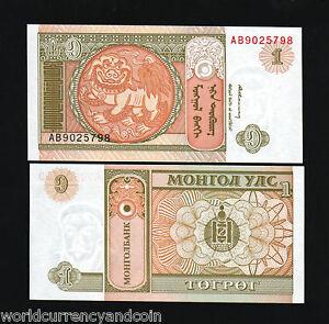 MONGOLIA 1 Tugrik Original Brick P52 1993 x 1000 Pcs GENGHIS UNC 10 BUNDLE NOTE