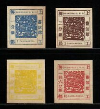 China Treaty Port Shanghai 1865 - 1866 Mint Large Dragon Stamps Collection