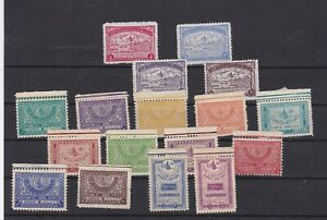 Saudi Arabia mint stamps, mostly with patchy gum