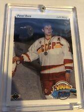 1990-91 Upper Deck High Series #526 Pavel Bure Young Guns RC NM-MT HOF