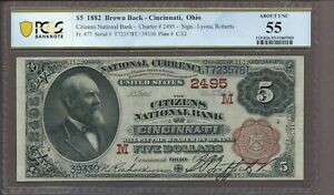 1882 $5 Brown Back CNB Cincinnati OH #2495 FR-477 *PCGS 55*