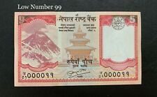 Nepal - 2015 5 Rupees Low Number 99 | UNC