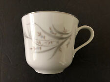Castle Court China Wheat Spray Gray Stems Tan Leaves - TEA CUP