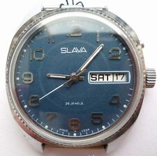 RUSSIAN WATCH SLAVA made in USSR ! BOX, PAPER NEW !