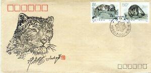 CHINA 1990 T153 SNOW LEOPARD SILK FDC RARE