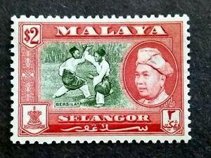 Malaya 1957 Selangor Sultan $2 - 1v MNH #1