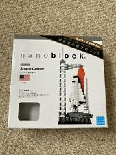 Nanoblock Space Center