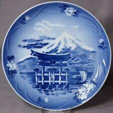 Bing & Grondahl 2001 B&G Places of Enchantment Fuji-San Japan Mint in Box!