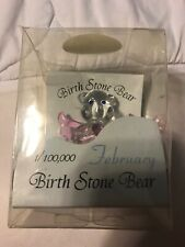 COLLECTABLE GLASS February BIRTH STONE BEAR WITH ANGEL WINGS ON MIRROR PEDISTAL