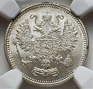 10 Kopecks 1916 *OSAKA* Nicholas II Imperial Eagle Russia MS66 NGC Ultra Rare!!!