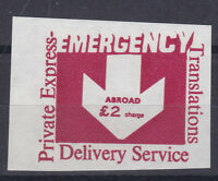 1971 STRIKE MAIL TRANSLATIONS MAIL SERVICE ABROAD £2 IMPERFORATE STAMP MNH