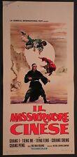 Locandina IL MASSACRATORE CINESE 1°ED.ITAL.1973 CHANG I, TIENG MI, TIEN FENG
