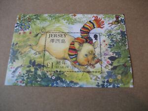 JERSEY   2007  HAPPY  NEW YEAR OF THE  PIG  SOUVENIR SHEET