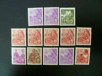 Germany GDR 1953-1958  Workers Issue MNH/MH - See Description & Images