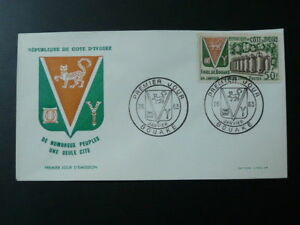 coat of arm industry of cotton trade fair of Bouake Decaris FDC Ivory Coast 1963