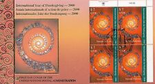 (91320) UN United Nations FDC Thanksgiving Year Block - Vienna 1 Jan 2000