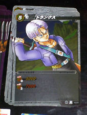 DRAGON BALL Z GT DBZ MIRACLE BATTLE CARDDASS CARD PRISM CARTE R 47/97 RARE NEUF