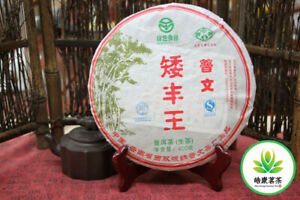 Puwen puer tea sheng raw green pu er Шен пуэр Ai Feng Wang puerh 400g