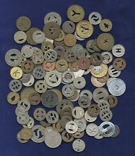 U.S.  COLLECTION OF (117) MOSTLY VINTAGE TRANSIT TOKENS, GROUP LOT