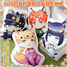 JoJo's Bizarre Adventure Kakyoin Noriaki Plush Pillow Cute Stuffed Doll Keychain