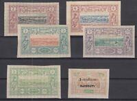 Bi6115/ FRENCH SOMALILAND – 1894 / 1902 MINT CLASSIC LOT – CV 160 $