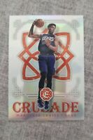 2016-17 Panini Excalibur Crusade Marquese Chriss Silver Prizm Rookie Suns