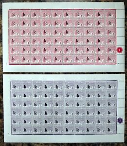 BASUTOLAND 1961 Postage Dues 1c x 2 SGD5/6 Complete Sheets of 60 DH59