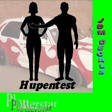 Hupentest Hupe Sirene Test  JDM Sticker aufkleber oem PS Power fun like Shocker