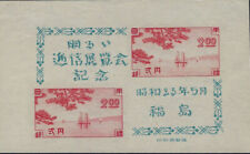 JAPAN:1948 Communication Exhibition,Tokyo min sheet SGMS479 mint, no gum