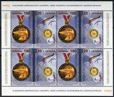 Armenien Armenia 2013 Orden für Informationstechnologie 847-48 Kleinbogen MNH